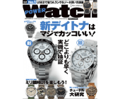 POWER Watch2016年No.89(9月号)