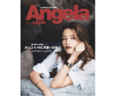 Angela from LEON 2016年12月号